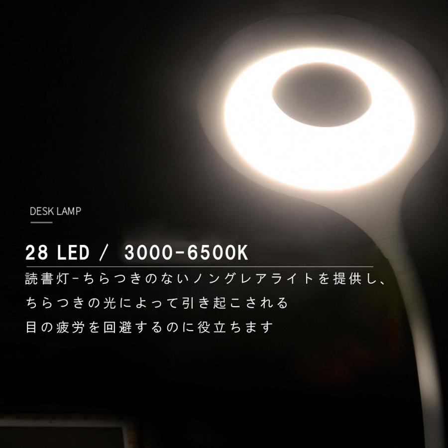 デスクライト LED クリップライト 360度回転 卓上デスクライト 照明 明るさ調整 電気スタンド|meeting|16
