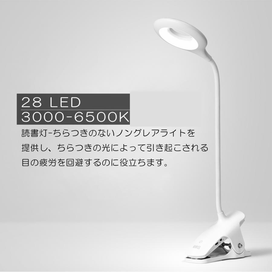 デスクライト LED クリップライト 360度回転 卓上デスクライト 照明 明るさ調整 電気スタンド|meeting|10