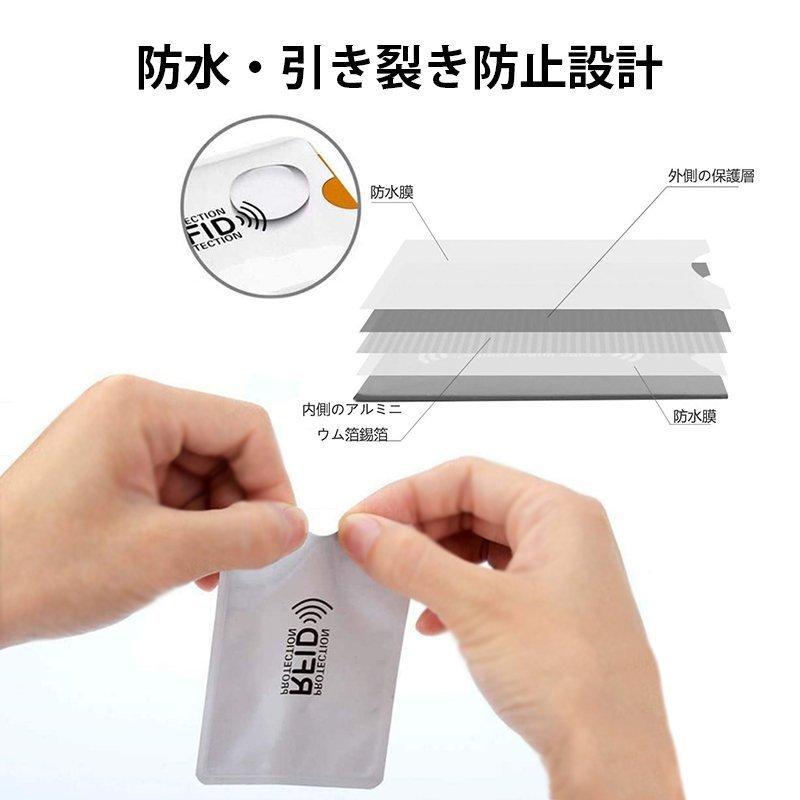 スキミング防止 カードケース スリーブ10枚セット 薄型 縦向き 横向き 干渉防止 磁気防止 ICカード クレジットカード キャッシュカード ポイント消化|megacart|05