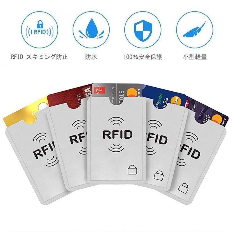 スキミング防止 カードケース スリーブ10枚セット 薄型 縦向き 横向き 干渉防止 磁気防止 ICカード クレジットカード キャッシュカード ポイント消化|megacart|06