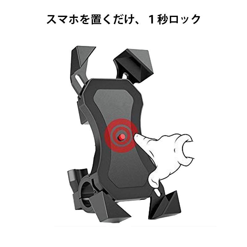 スマホホルダー バイク USB 充電 ワンタッチ 簡単 ハンドル 取り付け 固定 角度 調整 落下防止 マウント iPhone Android ナビ|megacart|02