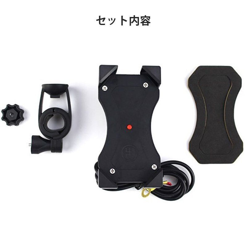 スマホホルダー バイク USB 充電 ワンタッチ 簡単 ハンドル 取り付け 固定 角度 調整 落下防止 マウント iPhone Android ナビ|megacart|08