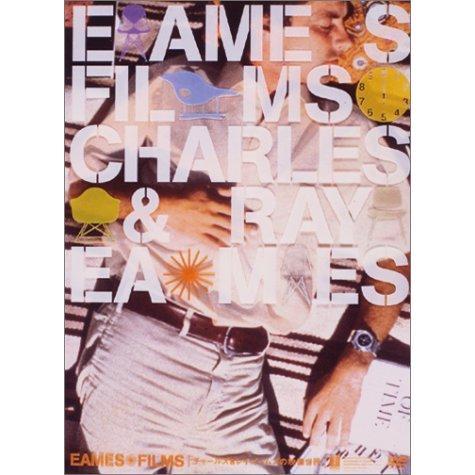EAMES FILMS:チャールズ&レイ·イームズの映像世界 [DVD]