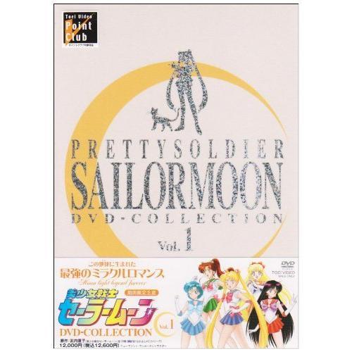 美少女戦士セーラームーン DVD‐COLLECTION VOL.1