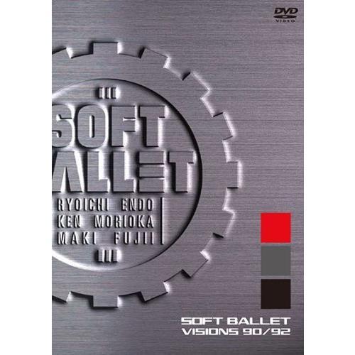 SOFT BALLET / VISIONS 90/92