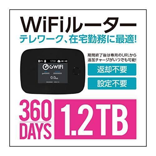 【即日発送·契約不要】設定なしで即日使えるWiFi 広域エリア対応 使い切り チャージ可能 4GLTE SoftBank回線 大容