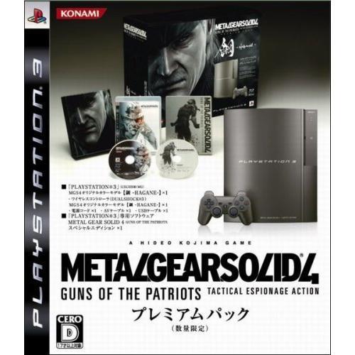 PLAYSTATION 3 (40GB) メタルギア ソリッド 4 ガンズ·オブ·ザ·パトリオット プレミアムパック MGS4オリジナルカラ·