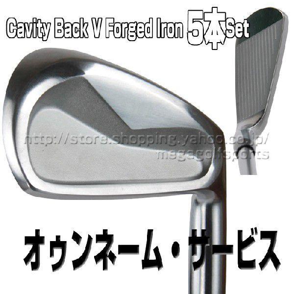 【HIROTA GOLF】フィッティング カスタム フォージド キャビティバック V フォージドアイアン 5本 セット (Fitting Custom Forged Cavity back V Iron 5set)