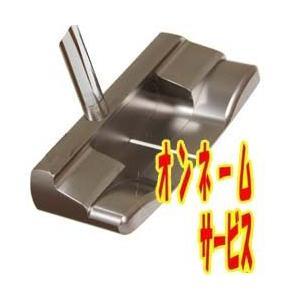 ゴルフクラブ 広田ゴルフ 軟鉄 パター センターシャフト ( HIROTA GOLF Soft Iron Center Shafted Putter ) ( ネーム彫刻 )( マレットタイプ )