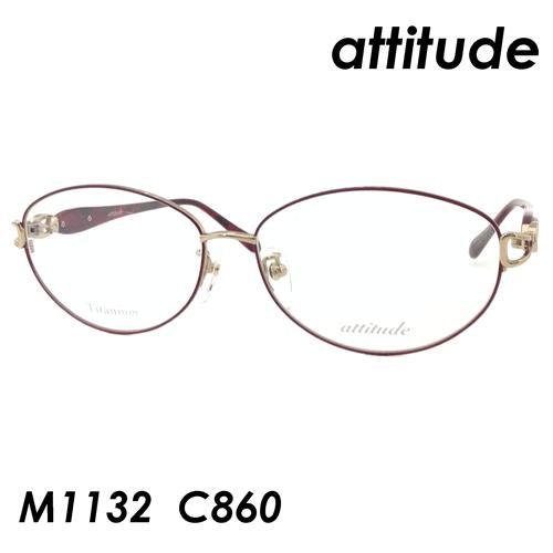 1着でも送料無料 attitude(アティチュード) メガネ M1132 col.860 col.860【日本製】 57mm【日本製 M1132】, MSG【時計ベルトショップ】:89d59056 --- chizeng.com