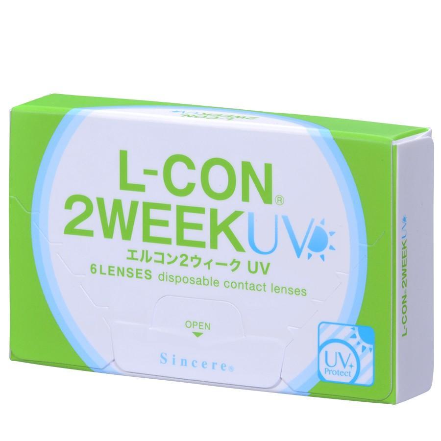 エルコン 2ウィーク UV