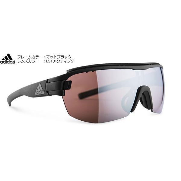 アディダススポーツサングラス zonyk aero midcut pro ad11L/ad11S color:75-9000 今ならメガネストラッププレゼント