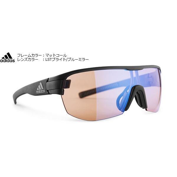 アディダススポーツサングラス zonyk aero midcut basic ad12L/ad12S color:75-6800 今ならメガネストラッププレゼント