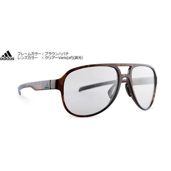 アディダススポーツサングラス adidas PACYR ad33 color:75-6100 今ならメガネストラッププレゼント