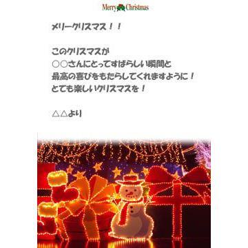 メッセージカード|meganeshop|02