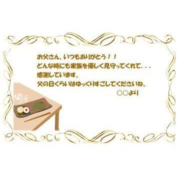メッセージカード|meganeshop|04
