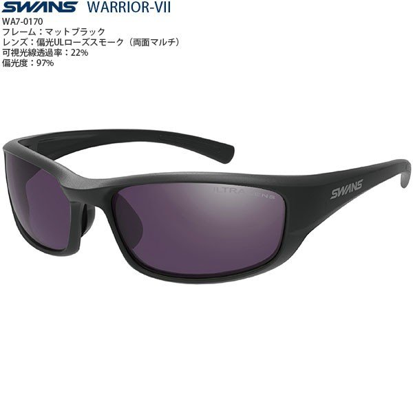 偏光レンズ スポーツサングラス スワンズ SWANS WARRIOR-VII WA7-0170 color:MBK
