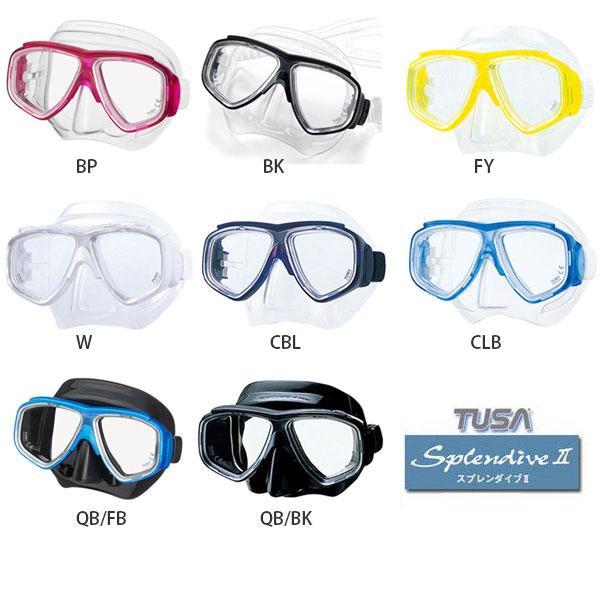 TUSAダイビングマスク Splendive-II M-7500 オーダーメイド度付きレンズセット 老眼EXタイプ|meganeshop