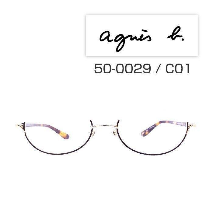 agnes b「50-0029」
