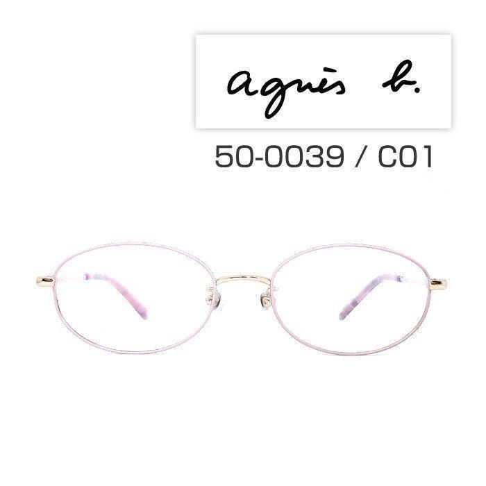agnes b「50-0039」