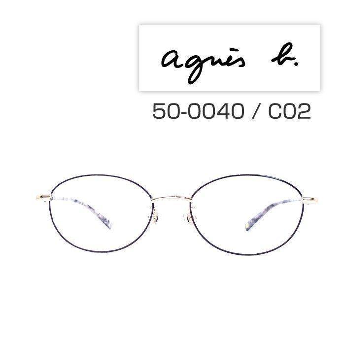 agnes b「50-0040」