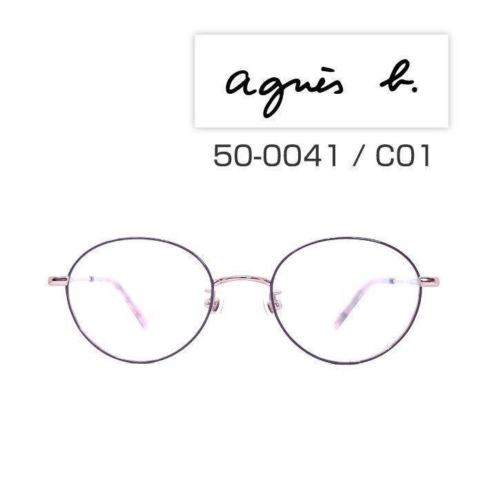 agnes b「50-0041」