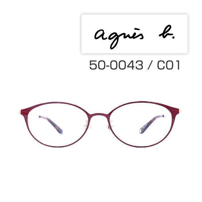 agnes b「50-0043」