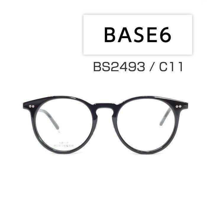 BASE6「BS2493」