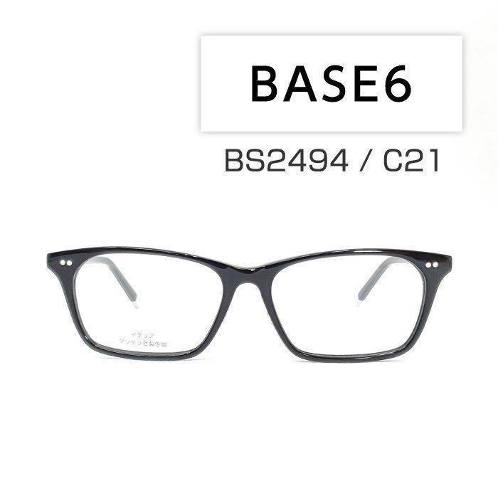 BASE6「BS2494」