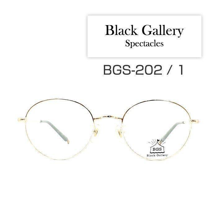 シンプルでオシャレ。お手頃価格の「ブラックギャラリー」メガネフレーム [ Black Gallery Spectacles BGS-202 ]