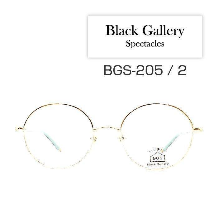 シンプルでオシャレ。お手頃価格の「ブラックギャラリー」メガネフレーム [ Black Gallery Spectacles BGS-205 ]