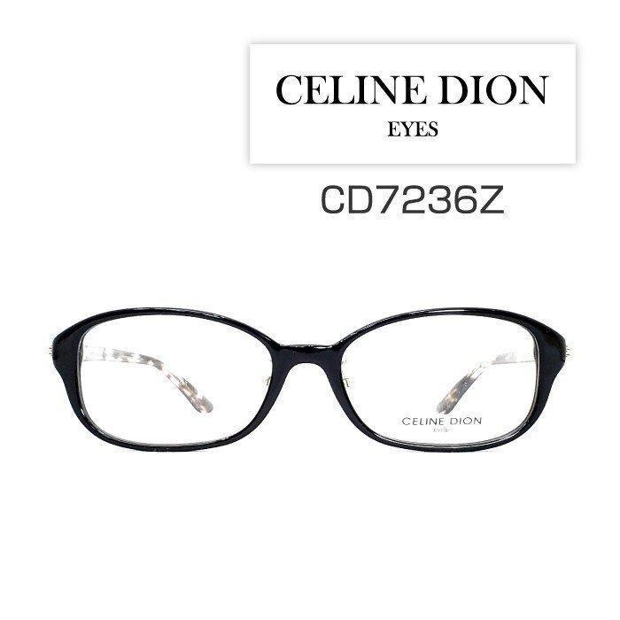 セリーヌ・ディオン メガネフレーム [ CELINE DION CD7236Z ]