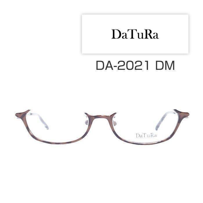 ダチュラ メガネフレーム [ DaTuRa DA-2021 ]