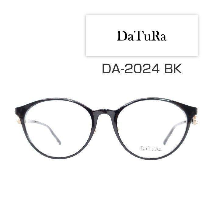 ダチュラ メガネフレーム [ DaTuRa DA-2024 ]