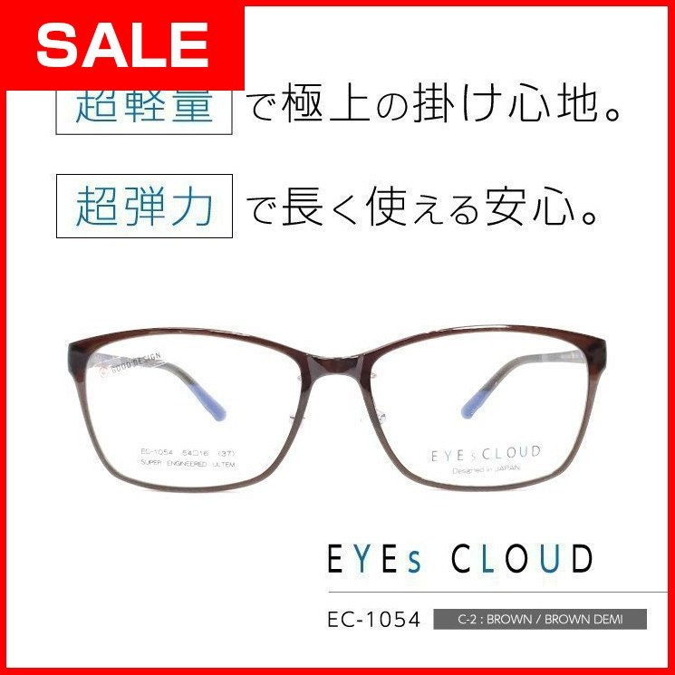 EYEs CLOUD EC-1054