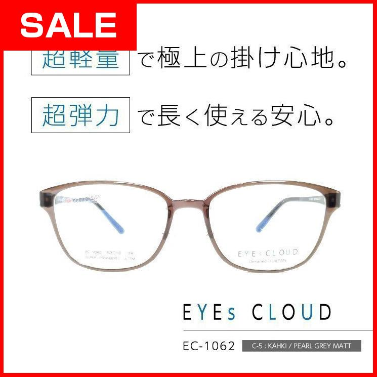 EYEs CLOUD EC-1062