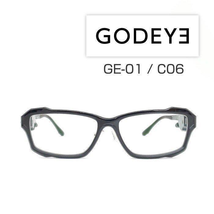 GODEYE「GE-01」