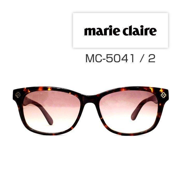 【マリクレール】サングラス [ marie claire MC-5041 ]