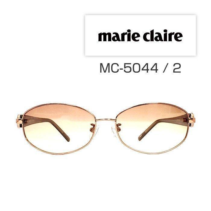 【マリクレール】サングラス [ marie claire MC-5044 ]