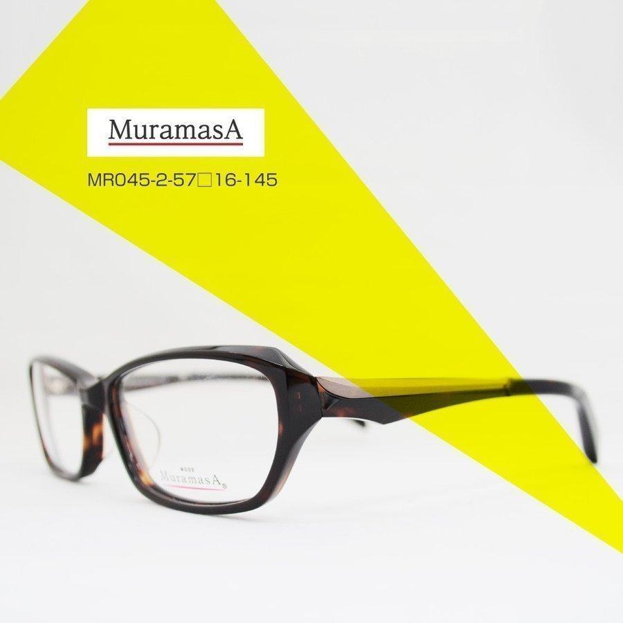 眼鏡フレーム エレガント おしゃれ めがね チタンフレーム シャープ [MuramasA MR045-2]