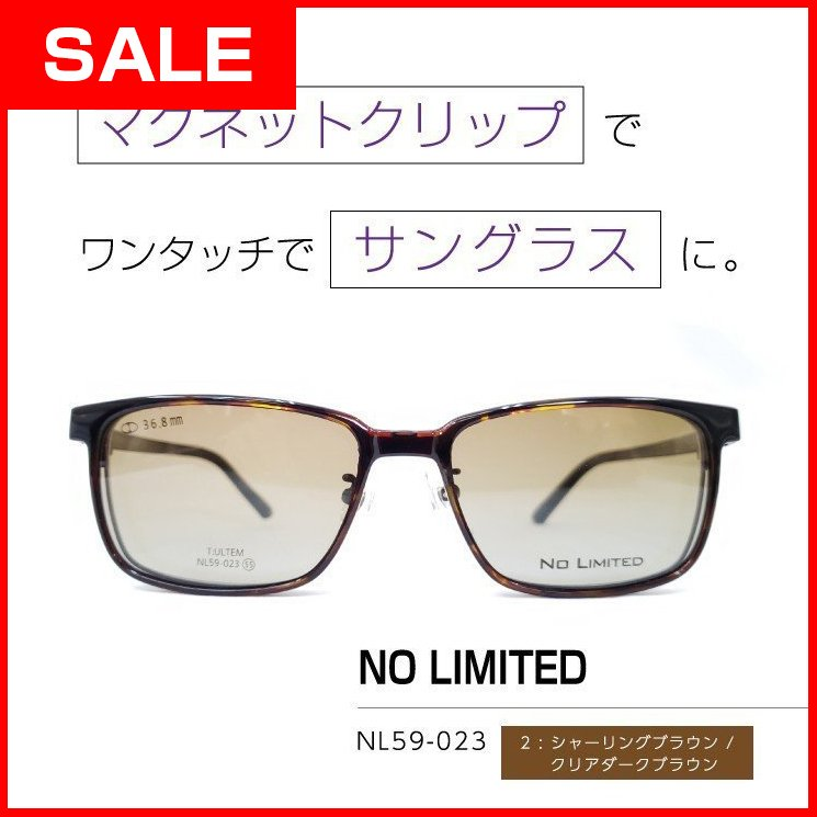 NO LIMITED NL59-023