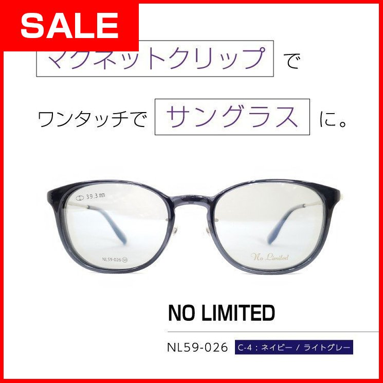 NO LIMITED NL59-026