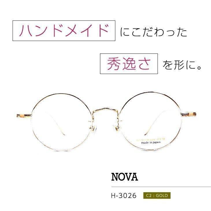 日本製の高品質で繊細な艶感が織りなす「ノバ」メガネフレーム [ NOVA H-3026 ]