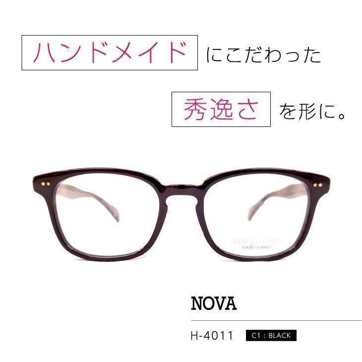 日本製の高品質で繊細な艶感が織りなす「ノバ」メガネフレーム [ NOVA H-4011 C-1 ]