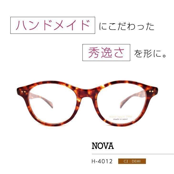 日本製の高品質で繊細な艶感が織りなす「ノバ」メガネフレーム [ NOVA H-4012 C-2 ]