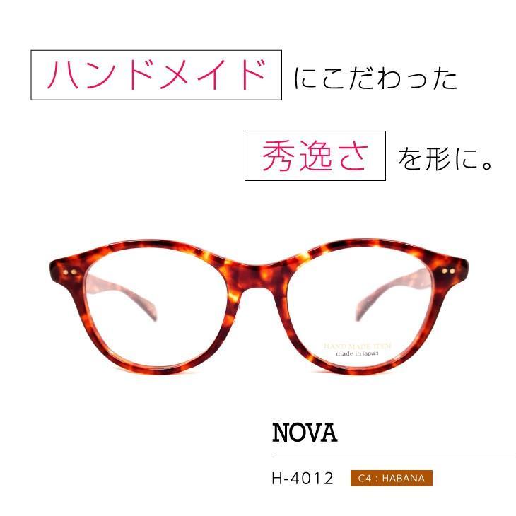 日本製の高品質で繊細な艶感が織りなす「ノバ」メガネフレーム [ NOVA H-4012 C-4 ]