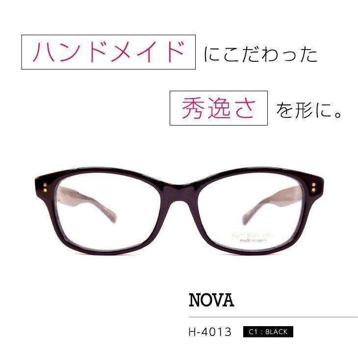 日本製の高品質で繊細な艶感が織りなす「ノバ」メガネフレーム [ NOVA H-4013 C-1 ]