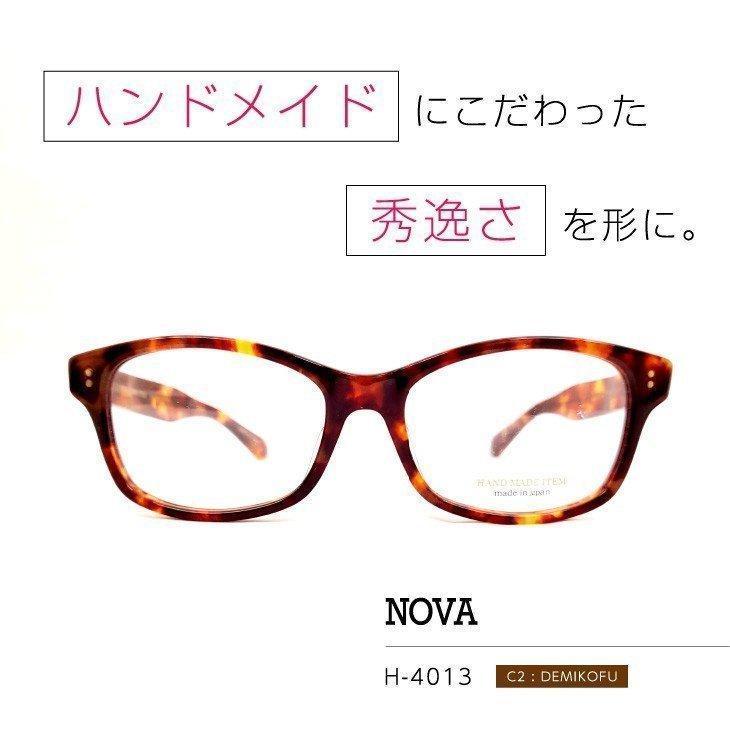 日本製の高品質で繊細な艶感が織りなす「ノバ」メガネフレーム [ NOVA H-4013 C-2 ]
