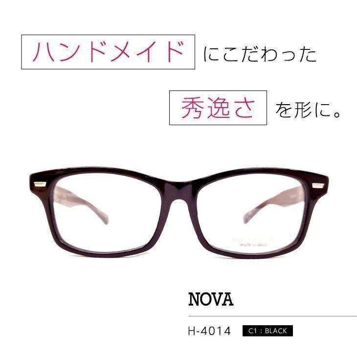 日本製の高品質で繊細な艶感が織りなす「ノバ」メガネフレーム [ NOVA H-4014 C-1 ]