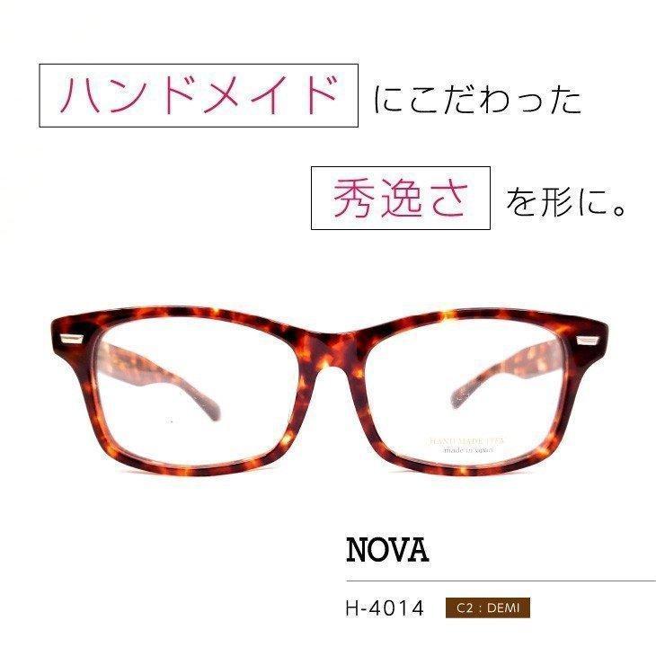 日本製の高品質で繊細な艶感が織りなす「ノバ」メガネフレーム [ NOVA H-4014 C-2 ]